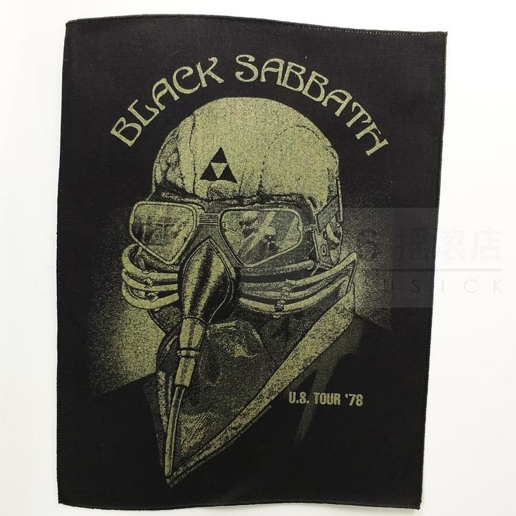 黑色安息日 (BLACK SABBATH) 官方进口原版 Lord Of This World 背标 (Back Patch)