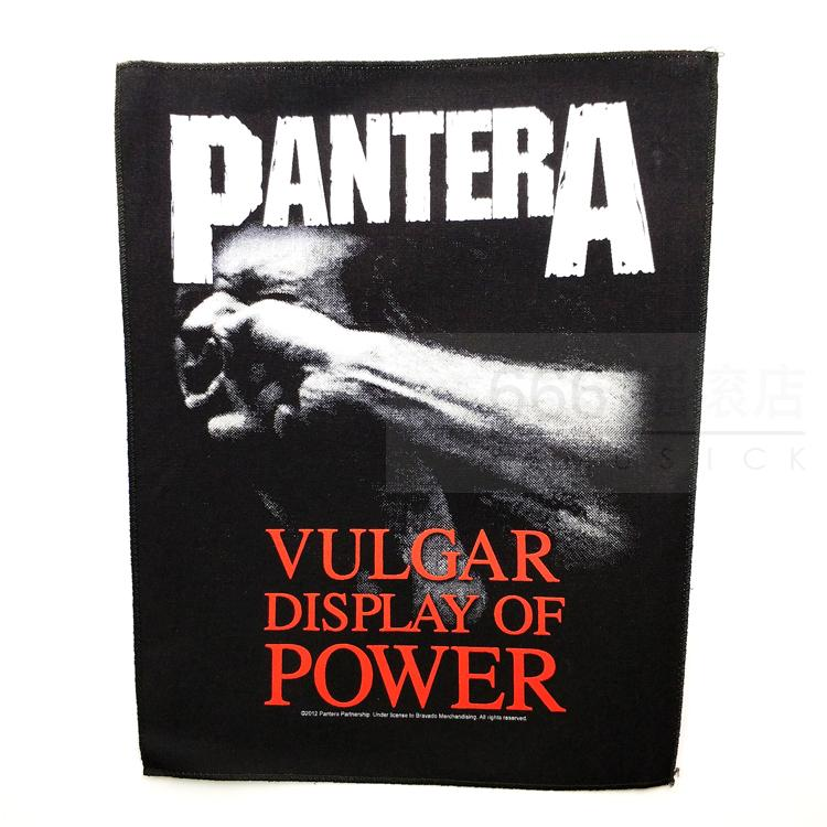 豹 (PANTERA) 官方进口原版 Vulgar Display Of Power 背标 (Back Patch)
