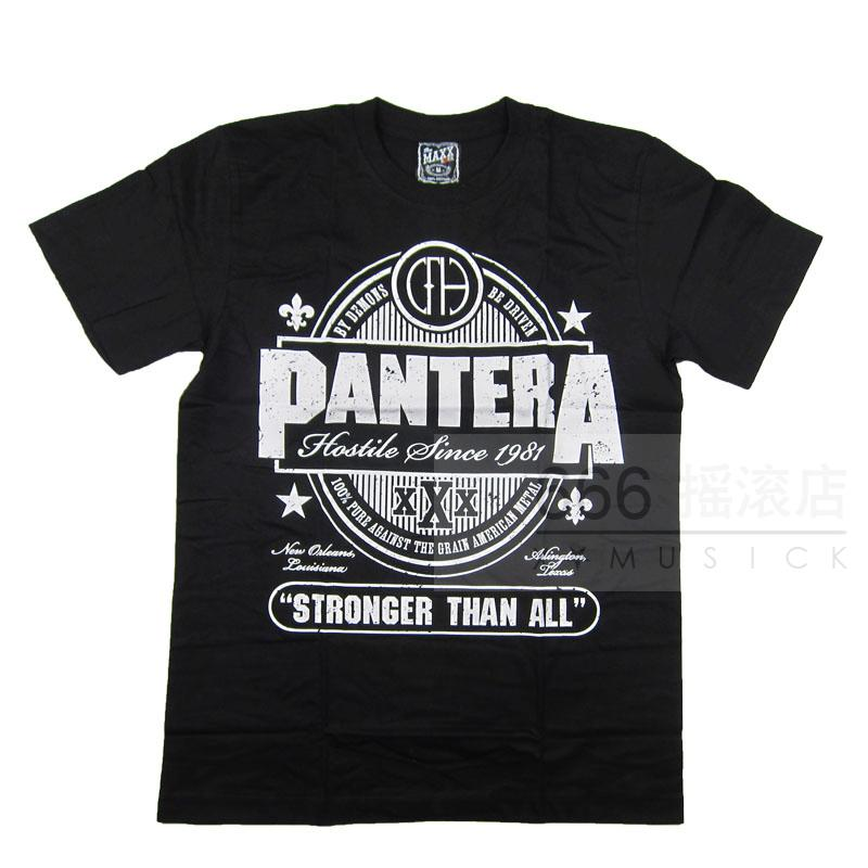 PANTERA - Stronger Than All (TS-S) TTR1703