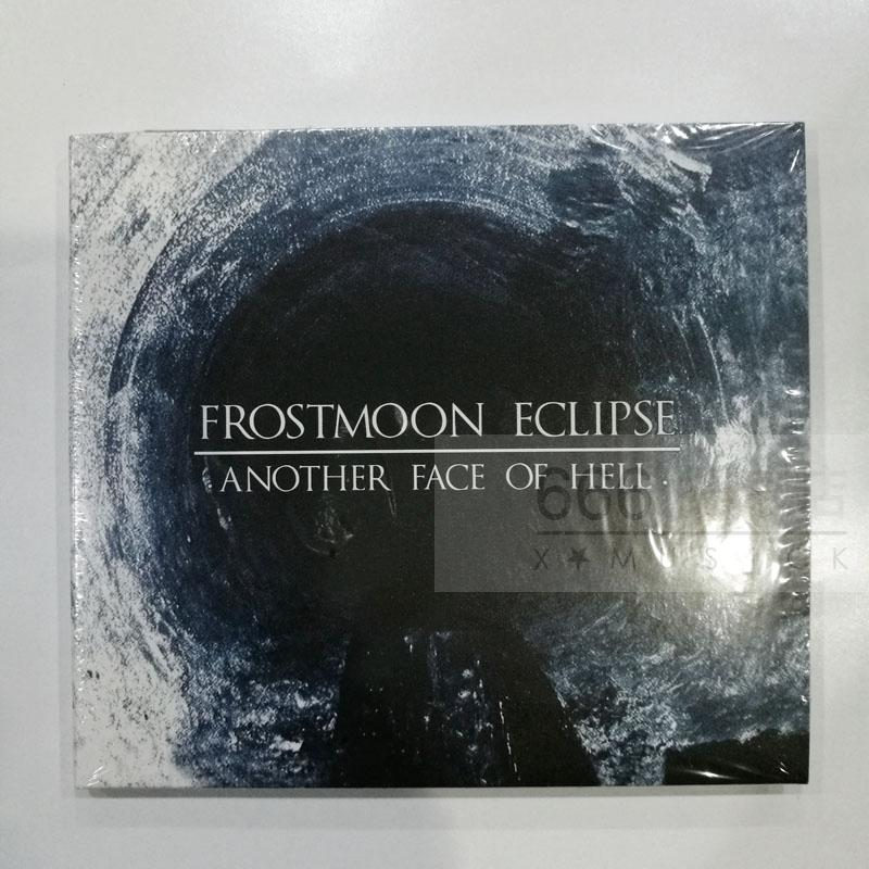 FROSTMOON ECLIPSE - Another Face of Hell