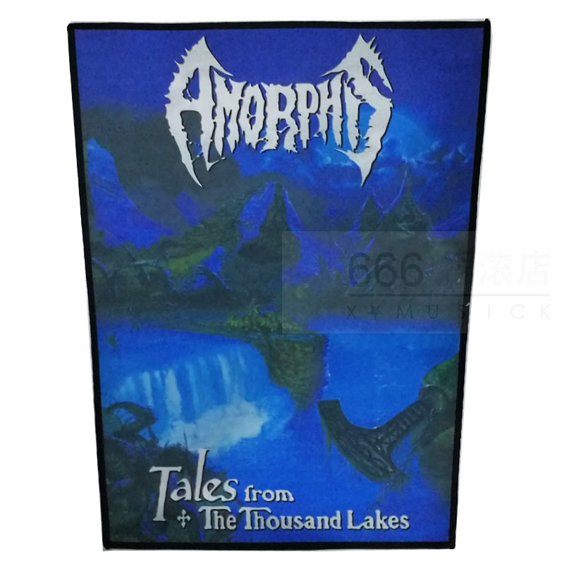 无定型 (AMORPHIS) 进口印制背标 Tales from the Thousand Lakes (Back Patch)
