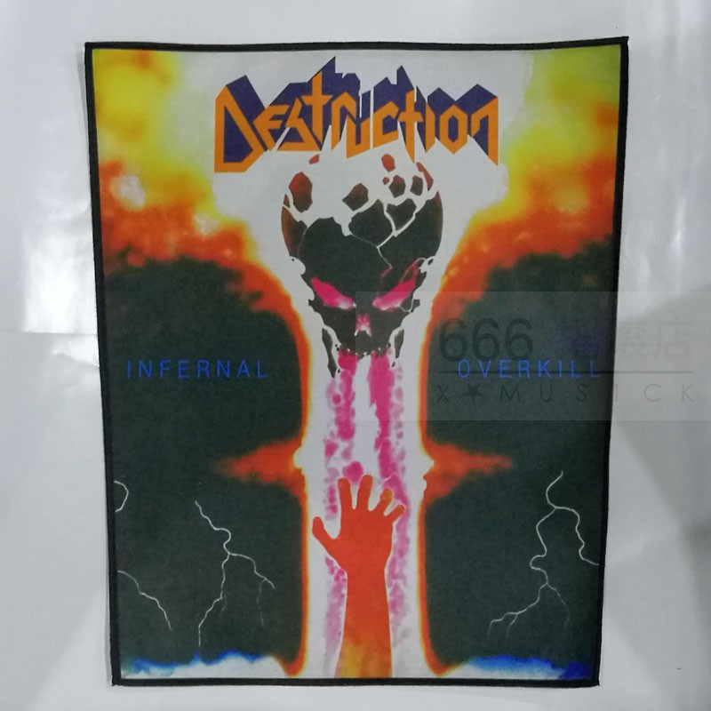 毁灭(DESTRUCTION)进口印制背标 Infernal Overkill (Back Patch)