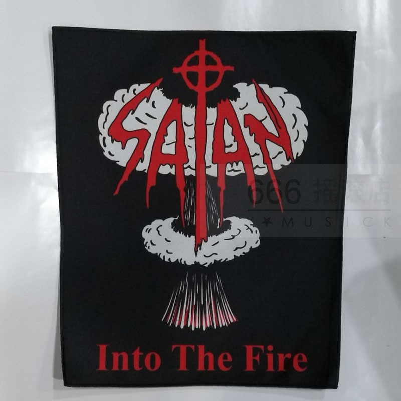 撒旦 (SATAN) 进口印制背标 Into the Fire (Back Patch)