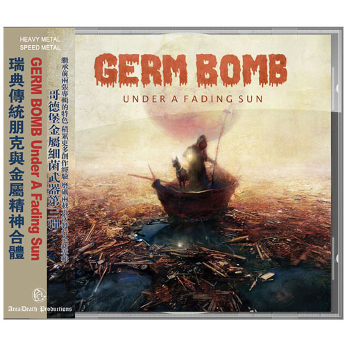 ADP077 GERM BOMB - Under A Fading Sun