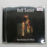 Hell Savior (地藏乐队) - Keep Running For Metal