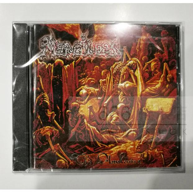 Spiritual Apocalypse Monstrosity: Xmusick Online Shop 极端音乐交流网上商店