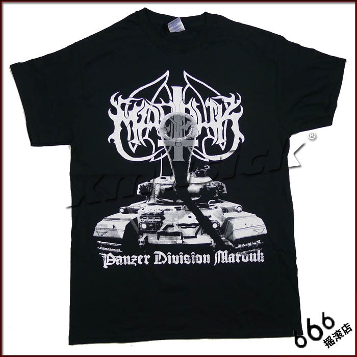 MARDUK 官方进口原版 Panzer Division Marduk (TS-M)