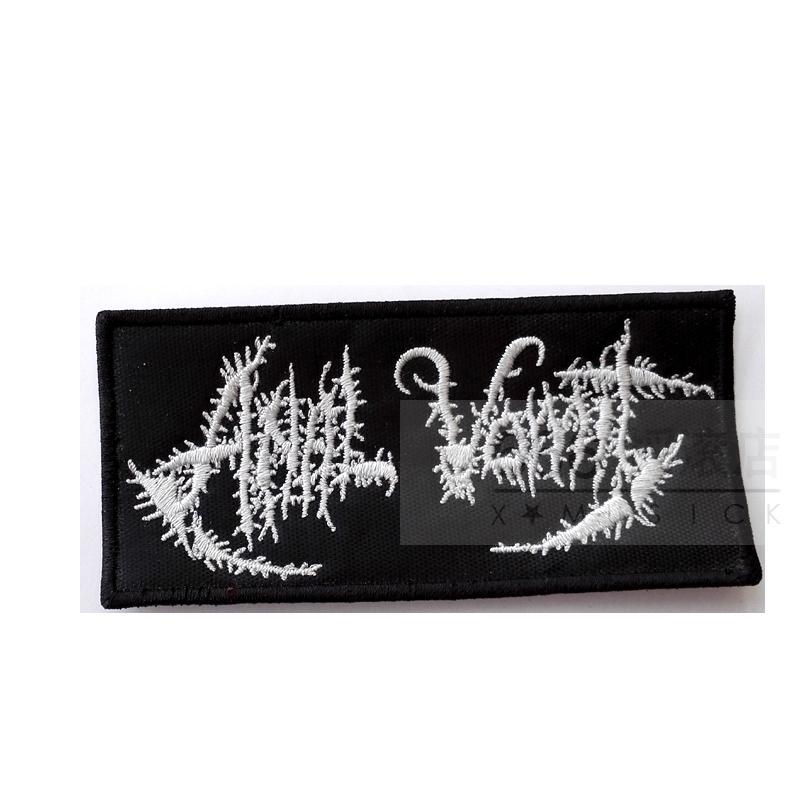 ANAL VOMIT - Logo (Embroidered Patch)