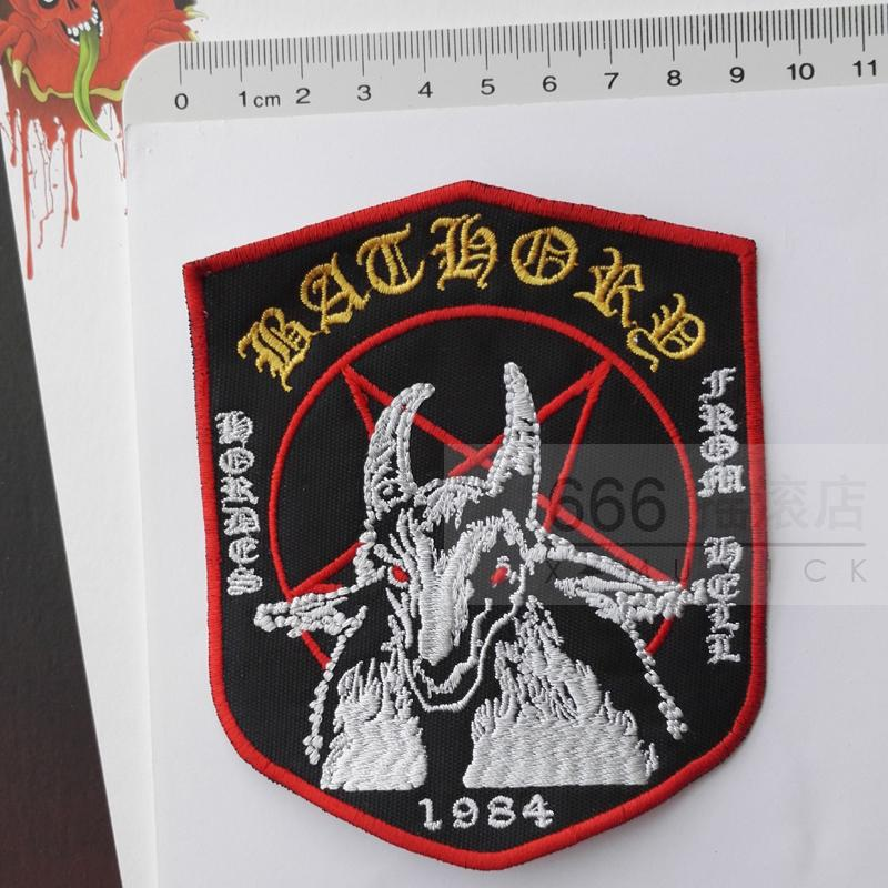 BATHORY - Hordes From Hell 1984 红边盾牌 (Embroidered Patch)