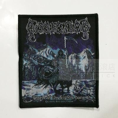 DISSECTION 官方进口原版 Storm of the Lights Bane (Woven Patch)