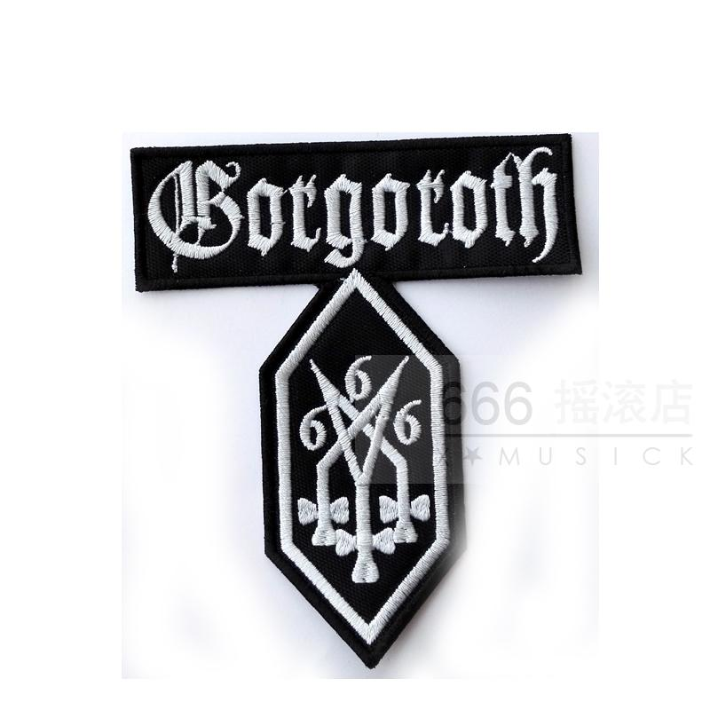 GORGOROTH - Logo 666 异形 (Embroidered Patch)