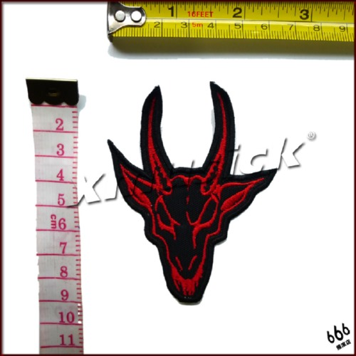 NUNSLAUGHTER - Goat Head (Embroidered Patch)