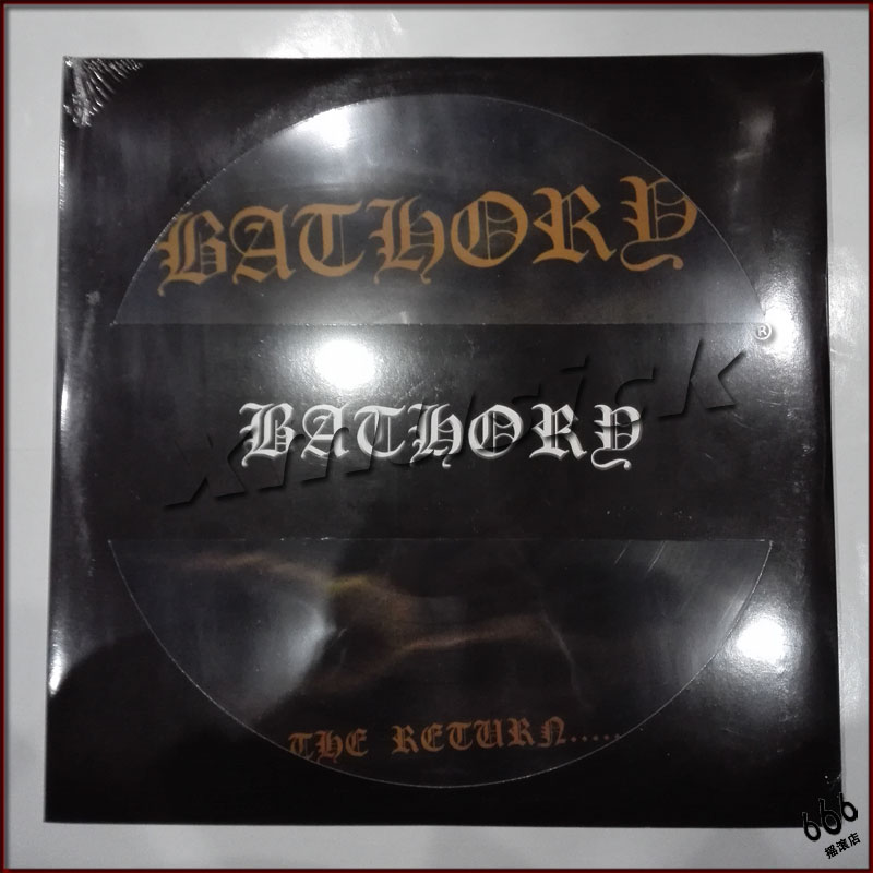 BATHORY - The Return (Pic LP)
